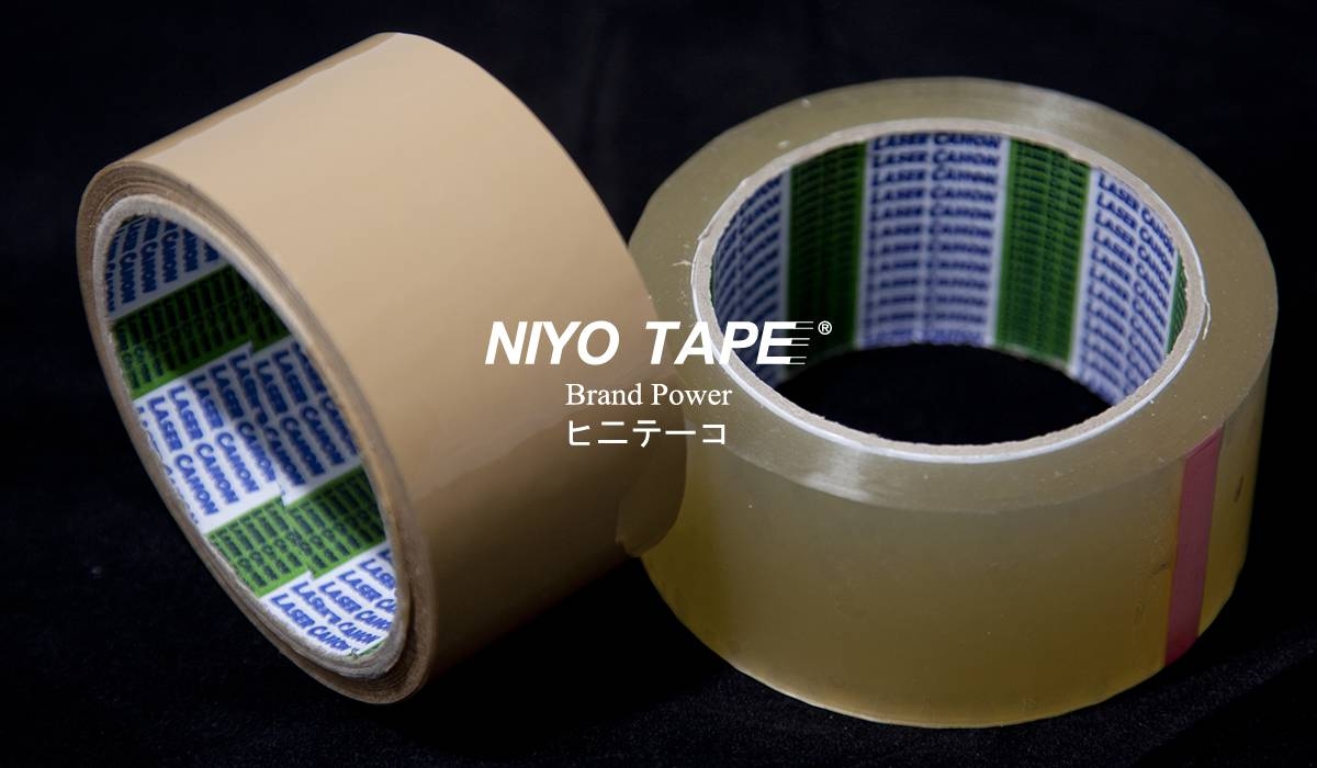 OPP 8045 PACKING TAPE